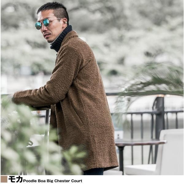 【在庫限り】 コート メンズ チェスターコート ジャケット アウター BIG 大きいサイズ ビッグ ボア もこもこ プードルボア evergreen92 08