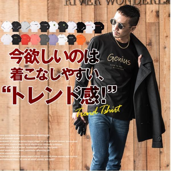 Tシャツ メンズ 大きいサイズ 長袖 ロンTシャツ 袖プリント ストリート ロゴ サーフ オレンジ 白 ホワイト ブラック 2枚目半額 evergreen92 02