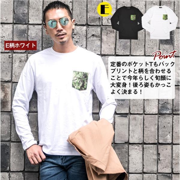 Tシャツ メンズ 大きいサイズ 長袖 ロンTシャツ 袖プリント ストリート ロゴ サーフ オレンジ 白 ホワイト ブラック 2枚目半額 evergreen92 13