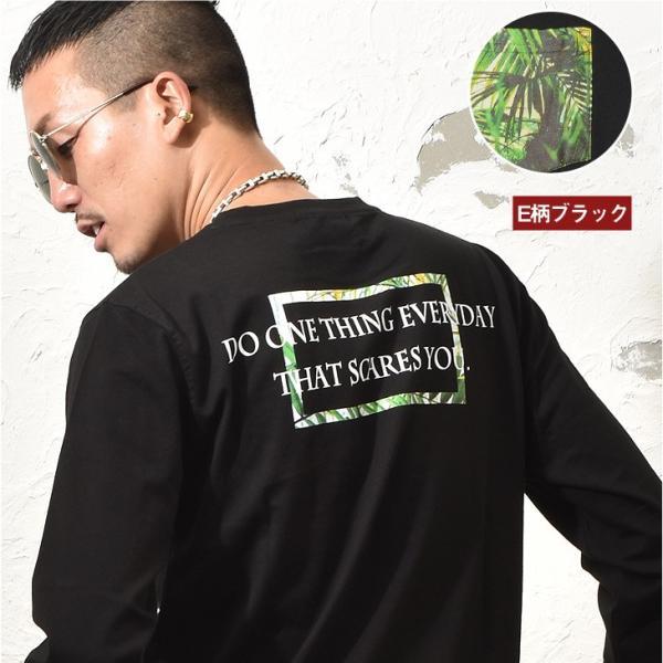 Tシャツ メンズ 大きいサイズ 長袖 ロンTシャツ 袖プリント ストリート ロゴ サーフ オレンジ 白 ホワイト ブラック 2枚目半額 evergreen92 14