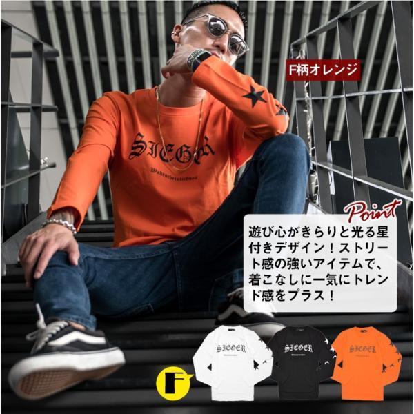 Tシャツ メンズ 大きいサイズ 長袖 ロンTシャツ 袖プリント ストリート ロゴ サーフ オレンジ 白 ホワイト ブラック 2枚目半額 evergreen92 15