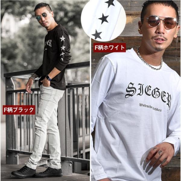 Tシャツ メンズ 大きいサイズ 長袖 ロンTシャツ 袖プリント ストリート ロゴ サーフ オレンジ 白 ホワイト ブラック 2枚目半額 evergreen92 16