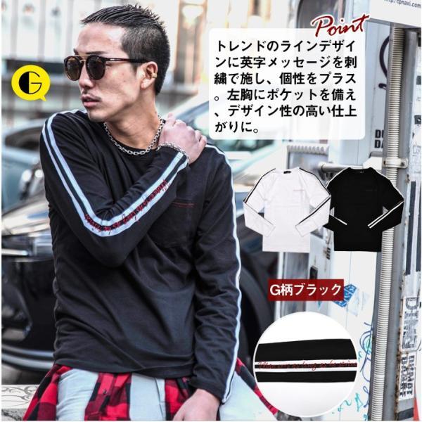 Tシャツ メンズ 大きいサイズ 長袖 ロンTシャツ 袖プリント ストリート ロゴ サーフ オレンジ 白 ホワイト ブラック 2枚目半額 evergreen92 17