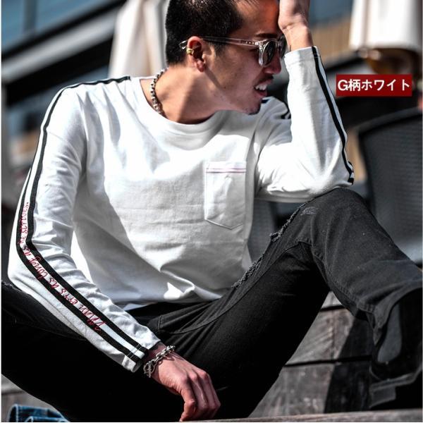 Tシャツ メンズ 大きいサイズ 長袖 ロンTシャツ 袖プリント ストリート ロゴ サーフ オレンジ 白 ホワイト ブラック 2枚目半額 evergreen92 18
