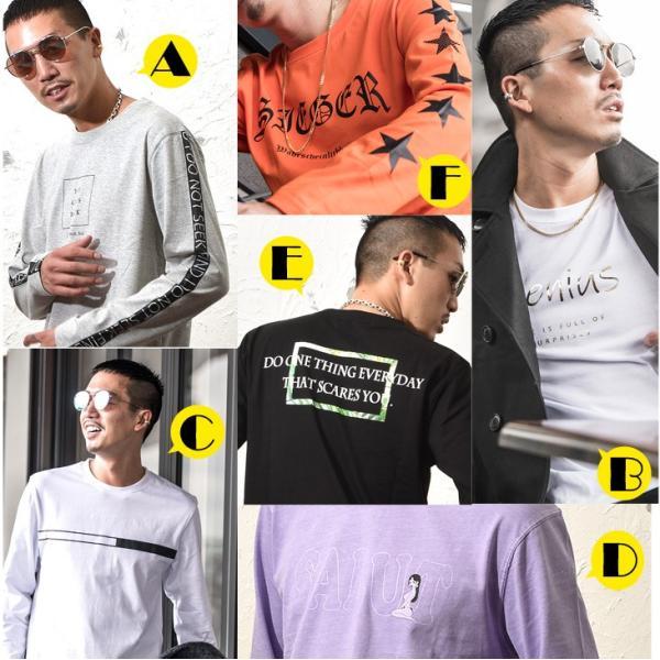 Tシャツ メンズ 大きいサイズ 長袖 ロンTシャツ 袖プリント ストリート ロゴ サーフ オレンジ 白 ホワイト ブラック 2枚目半額 evergreen92 03