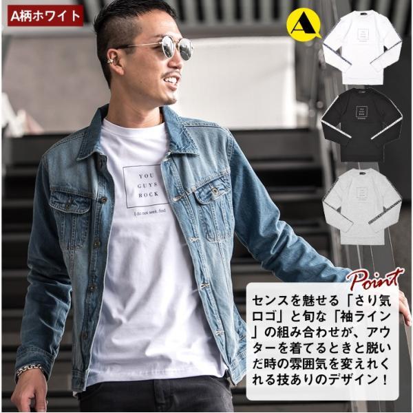 Tシャツ メンズ 大きいサイズ 長袖 ロンTシャツ 袖プリント ストリート ロゴ サーフ オレンジ 白 ホワイト ブラック 2枚目半額 evergreen92 05