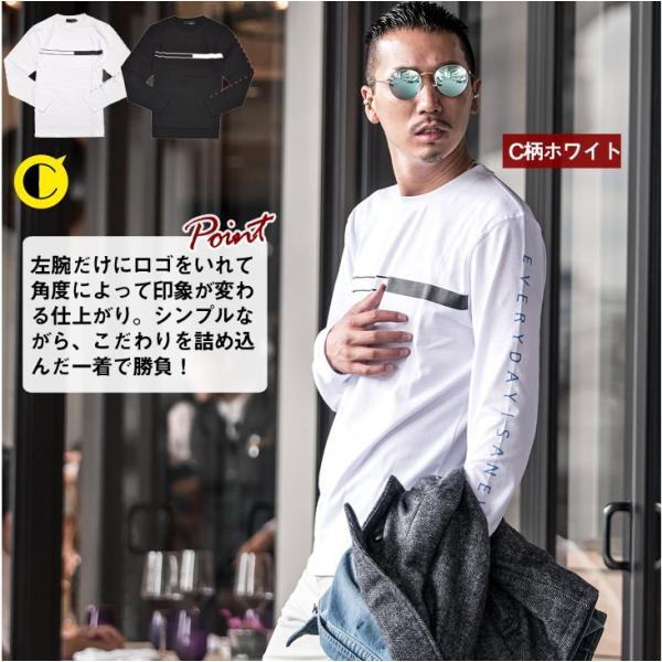 Tシャツ メンズ 大きいサイズ 長袖 ロンTシャツ 袖プリント ストリート ロゴ サーフ オレンジ 白 ホワイト ブラック 2枚目半額 evergreen92 09