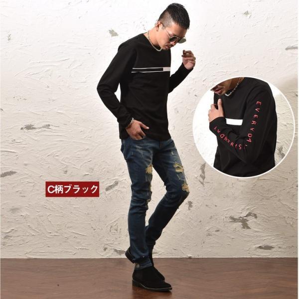 Tシャツ メンズ 大きいサイズ 長袖 ロンTシャツ 袖プリント ストリート ロゴ サーフ オレンジ 白 ホワイト ブラック 2枚目半額 evergreen92 10