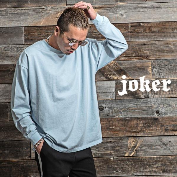 Tシャツ メンズ 長袖Tシャツ ロンT クルーネック ビックサイズ 大きいサイズ レイヤード 重ね着 無地Tシャツ オレンジ 白 ホワイト evergreen92