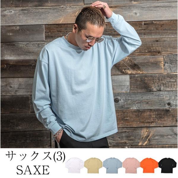 Tシャツ メンズ 長袖Tシャツ ロンT クルーネック ビックサイズ 大きいサイズ レイヤード 重ね着 無地Tシャツ オレンジ 白 ホワイト evergreen92 12