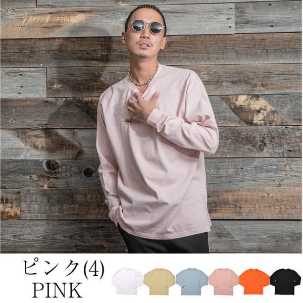 Tシャツ メンズ 長袖Tシャツ ロンT クルーネック ビックサイズ 大きいサイズ レイヤード 重ね着 無地Tシャツ オレンジ 白 ホワイト evergreen92 14