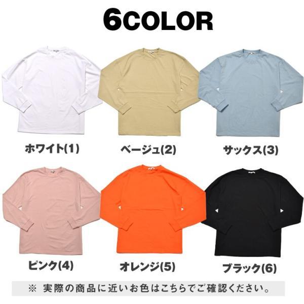 Tシャツ メンズ 長袖Tシャツ ロンT クルーネック ビックサイズ 大きいサイズ レイヤード 重ね着 無地Tシャツ オレンジ 白 ホワイト evergreen92 18