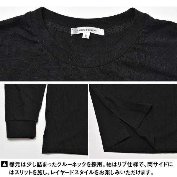 Tシャツ メンズ 長袖Tシャツ ロンT クルーネック ビックサイズ 大きいサイズ レイヤード 重ね着 無地Tシャツ オレンジ 白 ホワイト evergreen92 19