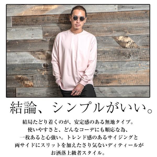 Tシャツ メンズ 長袖Tシャツ ロンT クルーネック ビックサイズ 大きいサイズ レイヤード 重ね着 無地Tシャツ オレンジ 白 ホワイト evergreen92 03