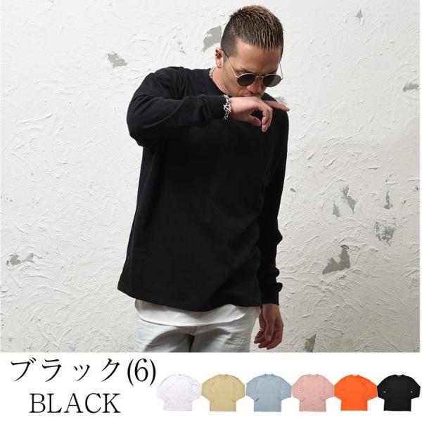 Tシャツ メンズ 長袖Tシャツ ロンT クルーネック ビックサイズ 大きいサイズ レイヤード 重ね着 無地Tシャツ オレンジ 白 ホワイト evergreen92 04