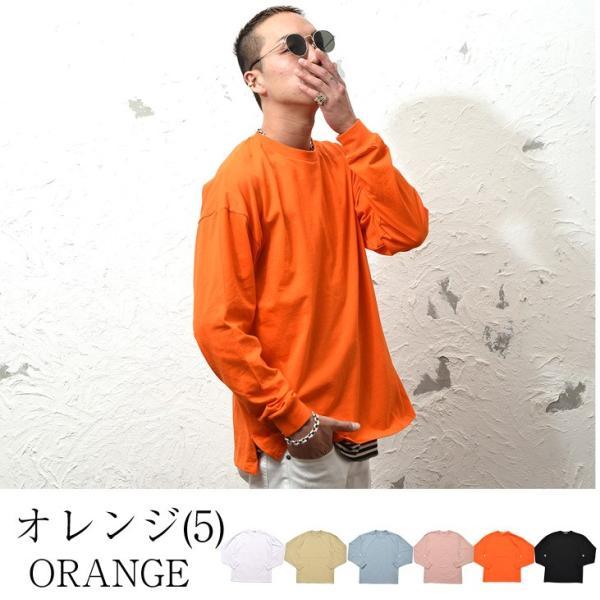 Tシャツ メンズ 長袖Tシャツ ロンT クルーネック ビックサイズ 大きいサイズ レイヤード 重ね着 無地Tシャツ オレンジ 白 ホワイト evergreen92 06