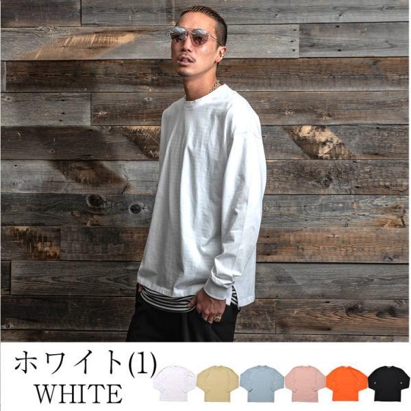 Tシャツ メンズ 長袖Tシャツ ロンT クルーネック ビックサイズ 大きいサイズ レイヤード 重ね着 無地Tシャツ オレンジ 白 ホワイト evergreen92 08