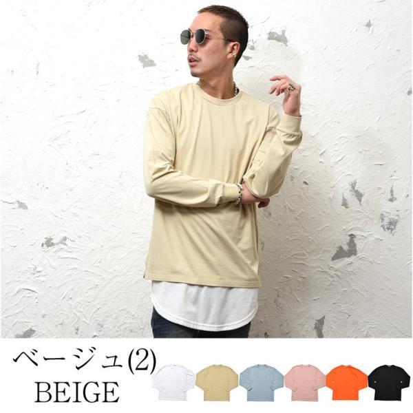 Tシャツ メンズ 長袖Tシャツ ロンT クルーネック ビックサイズ 大きいサイズ レイヤード 重ね着 無地Tシャツ オレンジ 白 ホワイト evergreen92 10