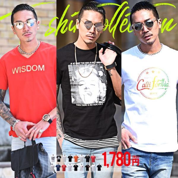 Tシャツ メンズ 半袖 夏 コーデ ブランド Vネック  新品 おしゃれ タイト 小さめ クルーネック かっこいい プリント ロゴ 白|evergreen92