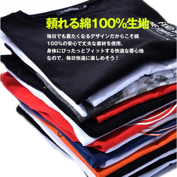 Tシャツ メンズ 半袖 夏 コーデ ブランド Vネック  新品 おしゃれ タイト 小さめ クルーネック かっこいい プリント ロゴ 白|evergreen92|07