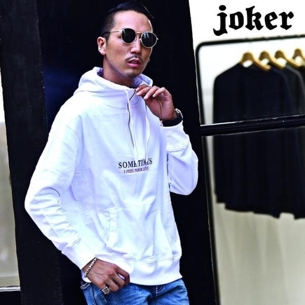 パーカー メンズ スウェットパーカー ハーフジップ プルオーバー プルパーカー 長袖 刺繍 プリント ロゴ メンズファッション|evergreen92