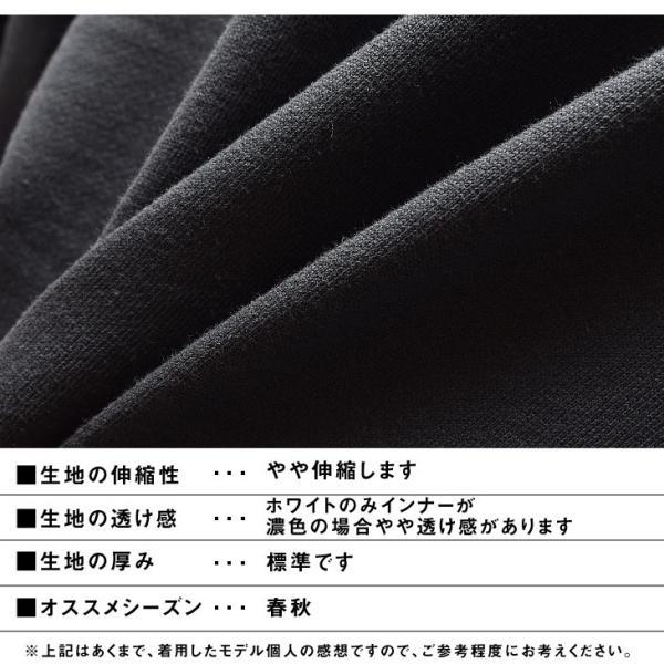 パーカー メンズ スウェットパーカー ハーフジップ プルオーバー プルパーカー 長袖 刺繍 プリント ロゴ メンズファッション|evergreen92|18