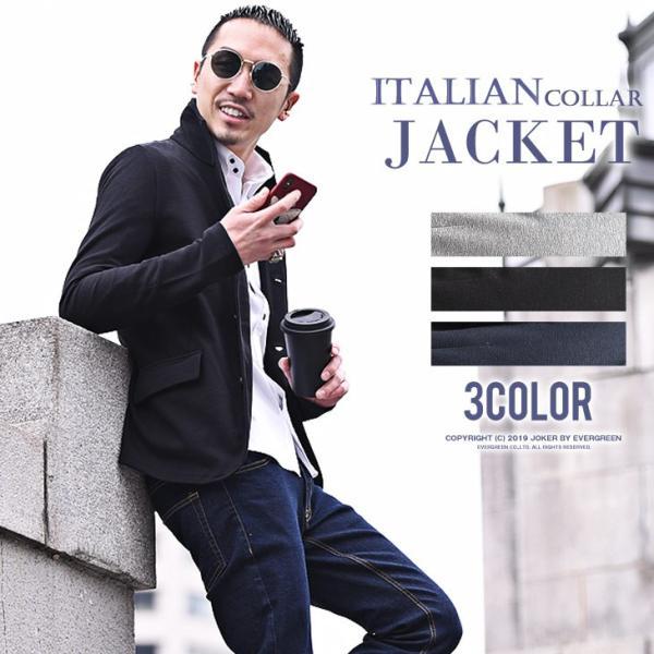 イタリアンカラージャケット メンズ 長袖 テーラードジャケット カジュアル 大きいサイズ XL ブラック グレー  細身 タイト 無地|evergreen92
