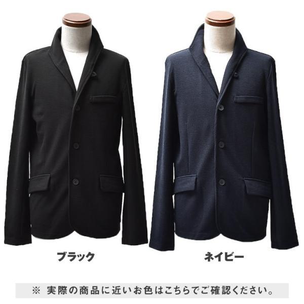 イタリアンカラージャケット メンズ 長袖 テーラードジャケット カジュアル 大きいサイズ XL ブラック グレー  細身 タイト 無地|evergreen92|16