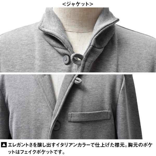 イタリアンカラージャケット メンズ 長袖 テーラードジャケット カジュアル 大きいサイズ XL ブラック グレー  細身 タイト 無地|evergreen92|17