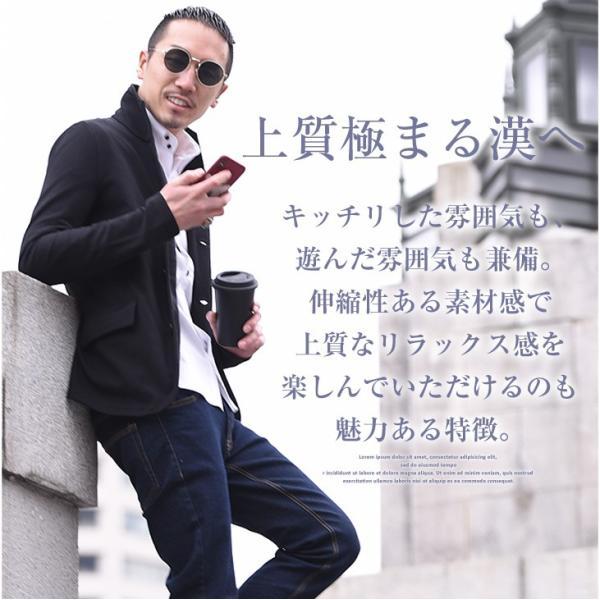 イタリアンカラージャケット メンズ 長袖 テーラードジャケット カジュアル 大きいサイズ XL ブラック グレー  細身 タイト 無地|evergreen92|03