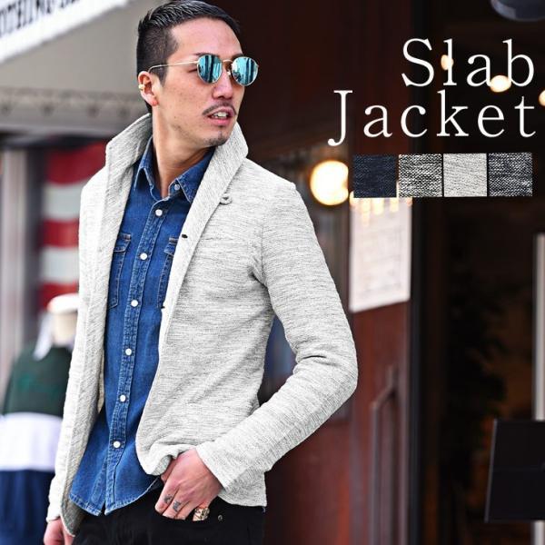 イタリアンカラージャケット メンズ 長袖 テーラードジャケット カジュアル 大きいサイズ XL スラブ ブラック グレー 細身 タイト|evergreen92