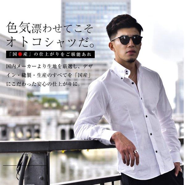 シャツ メンズ 長袖シャツ 長袖 メンズシャツ ワイシャツ Yシャツ コットンシャツ 開襟シャツ ボタンダウンシャツ LL物服|evergreen92|02