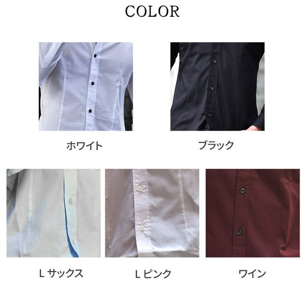 シャツ メンズ 長袖シャツ 長袖 メンズシャツ ワイシャツ Yシャツ コットンシャツ 開襟シャツ ボタンダウンシャツ LL物服|evergreen92|15