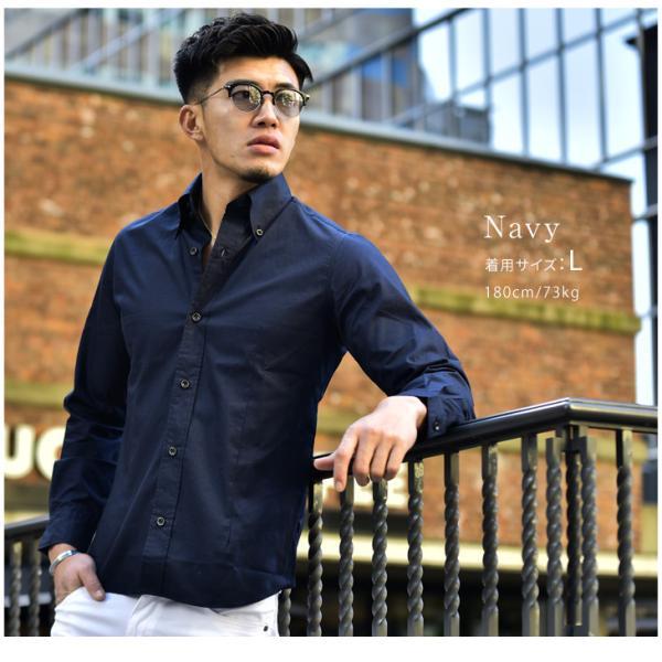 シャツ メンズ 長袖シャツ 長袖 メンズシャツ ワイシャツ Yシャツ コットンシャツ 開襟シャツ ボタンダウンシャツ LL物服|evergreen92|05