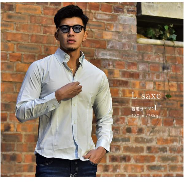 シャツ メンズ 長袖シャツ 長袖 メンズシャツ ワイシャツ Yシャツ コットンシャツ 開襟シャツ ボタンダウンシャツ LL物服|evergreen92|07