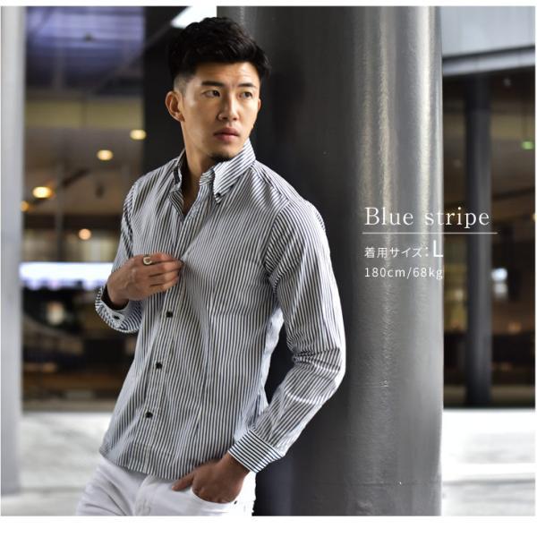 シャツ メンズ 長袖シャツ 長袖 メンズシャツ ワイシャツ Yシャツ コットンシャツ 開襟シャツ ボタンダウンシャツ LL物服|evergreen92|09