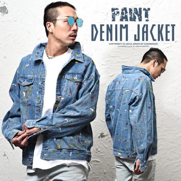 ジャケット メンズ デニム Gジャン メンズ デニムジャケット ジージャン ペイント ビック 大きいサイズ ストリート系|evergreen92
