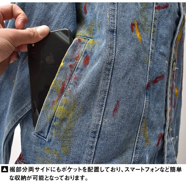 ジャケット メンズ デニム Gジャン メンズ デニムジャケット ジージャン ペイント ビック 大きいサイズ ストリート系|evergreen92|11