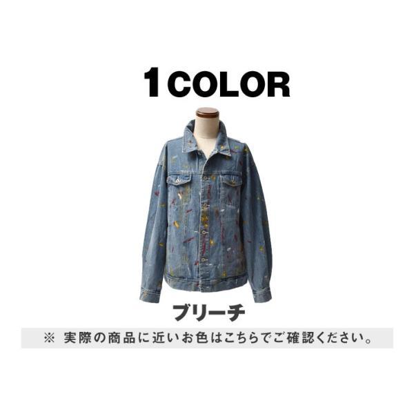 ジャケット メンズ デニム Gジャン メンズ デニムジャケット ジージャン ペイント ビック 大きいサイズ ストリート系|evergreen92|09