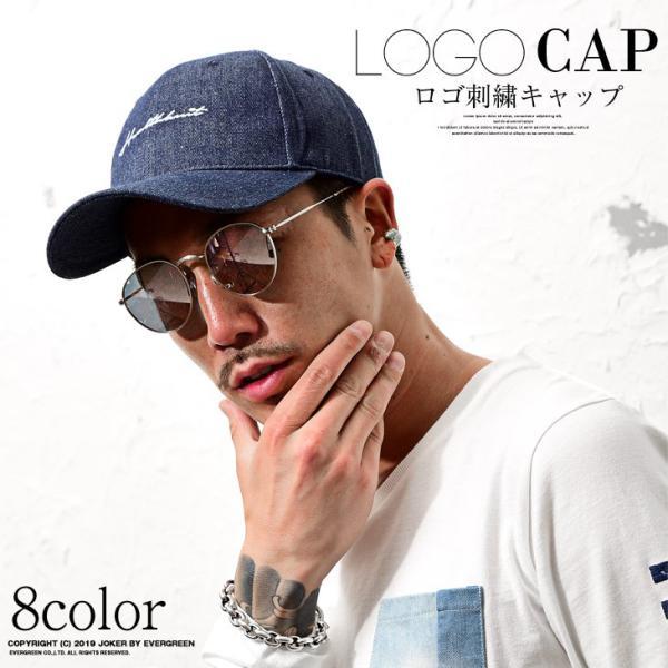 Healthknit ヘルスニット ブランンド キャップ メンズ アメカジ メッシュキャップ メンズ 帽子 CAP 男女兼用 ユニセックス ロゴ evergreen92
