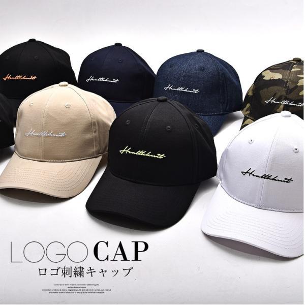 Healthknit ヘルスニット ブランンド キャップ メンズ アメカジ メッシュキャップ メンズ 帽子 CAP 男女兼用 ユニセックス ロゴ evergreen92 02