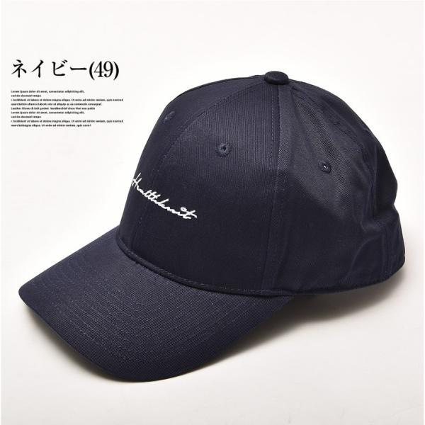 Healthknit ヘルスニット ブランンド キャップ メンズ アメカジ メッシュキャップ メンズ 帽子 CAP 男女兼用 ユニセックス ロゴ evergreen92 14