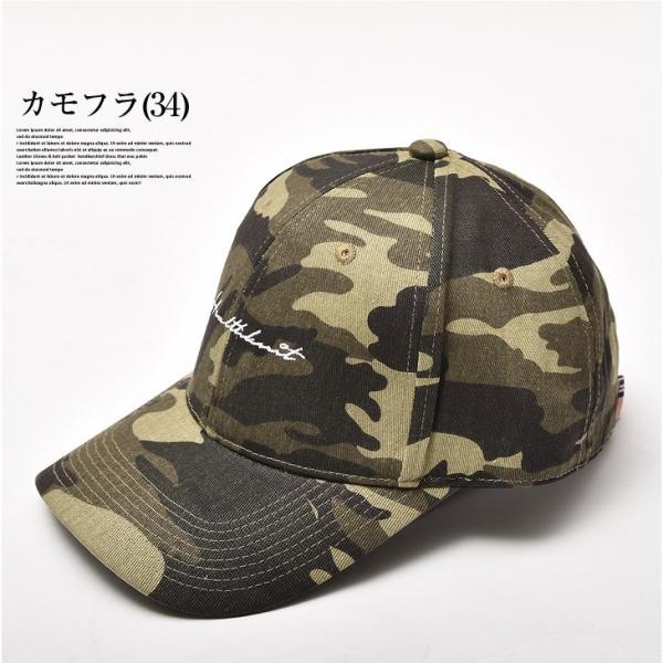 Healthknit ヘルスニット ブランンド キャップ メンズ アメカジ メッシュキャップ メンズ 帽子 CAP 男女兼用 ユニセックス ロゴ evergreen92 18