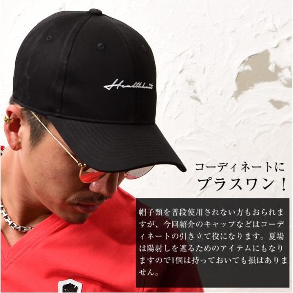 Healthknit ヘルスニット ブランンド キャップ メンズ アメカジ メッシュキャップ メンズ 帽子 CAP 男女兼用 ユニセックス ロゴ evergreen92 07