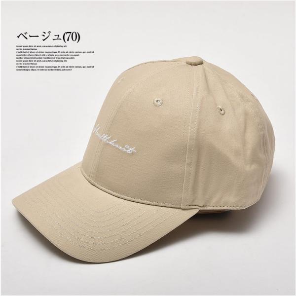 Healthknit ヘルスニット ブランンド キャップ メンズ アメカジ メッシュキャップ メンズ 帽子 CAP 男女兼用 ユニセックス ロゴ evergreen92 08