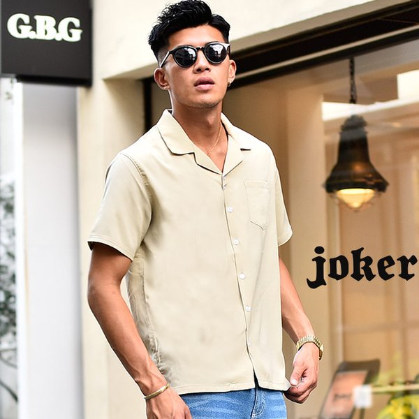 開襟シャツ 半袖 メンズ 半袖シャツ オープンカラーシャツ メンズシャツ カジュアルシャツ 大きいサイズ 柄 ゆったり きれいめ  ストライプシャツ|evergreen92