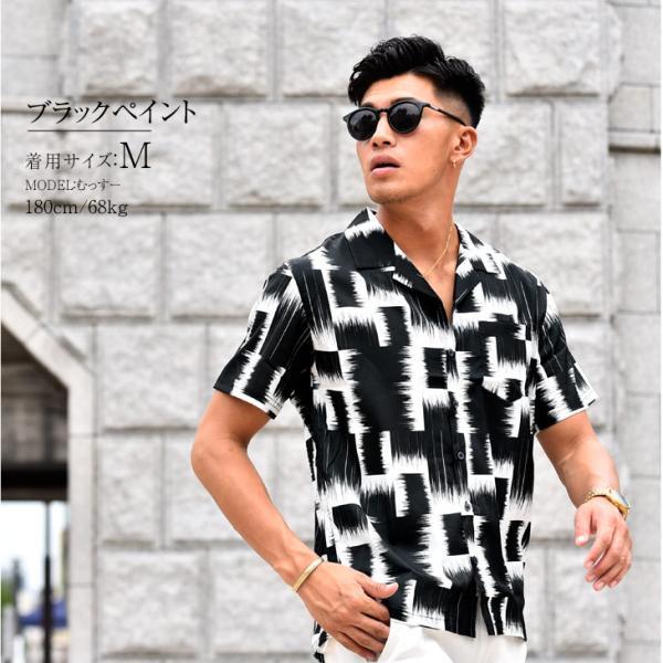 開襟シャツ 半袖 メンズ 半袖シャツ オープンカラーシャツ メンズシャツ カジュアルシャツ 大きいサイズ 柄 ゆったり きれいめ  ストライプシャツ|evergreen92|11