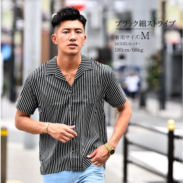 開襟シャツ 半袖 メンズ 半袖シャツ オープンカラーシャツ メンズシャツ カジュアルシャツ 大きいサイズ 柄 ゆったり きれいめ  ストライプシャツ|evergreen92|12