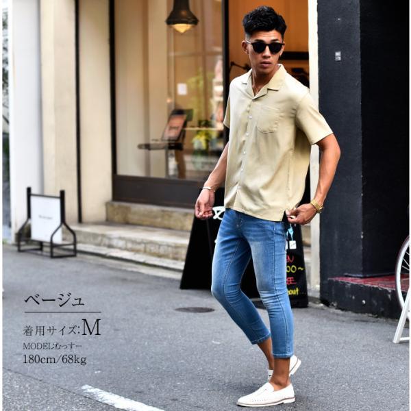 開襟シャツ 半袖 メンズ 半袖シャツ オープンカラーシャツ メンズシャツ カジュアルシャツ 大きいサイズ 柄 ゆったり きれいめ  ストライプシャツ|evergreen92|13