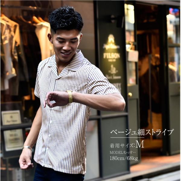 開襟シャツ 半袖 メンズ 半袖シャツ オープンカラーシャツ メンズシャツ カジュアルシャツ 大きいサイズ 柄 ゆったり きれいめ  ストライプシャツ|evergreen92|14